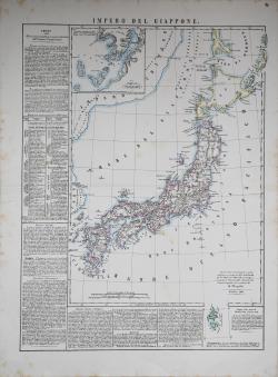 Impero del Giappone